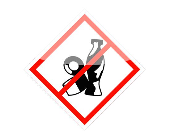 Знак Запрещено засорять территорию, фото 1