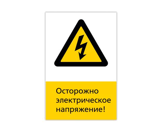 Знак Переход через ж_д пути только по мосту, фото 1