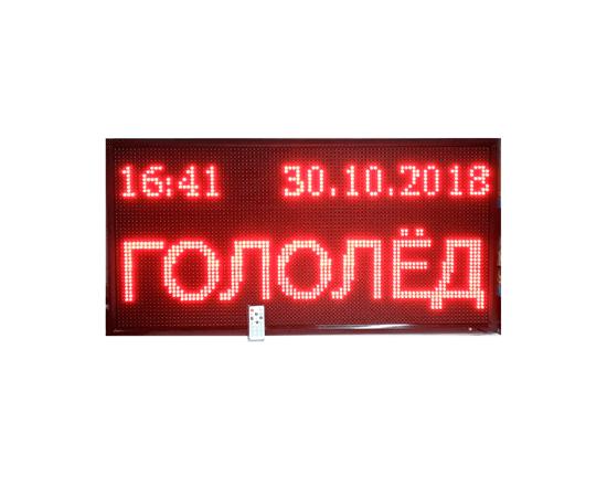 Световое табло ТУМАН, СНЕГ, ДОЖДЬ, ГОЛОЛЕД, фото 4