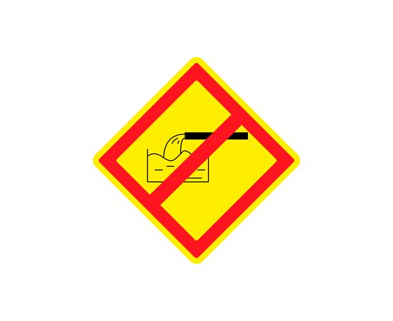 Знак Запрещено размещение накопителей сточных вод на желтом фоне, фото 1