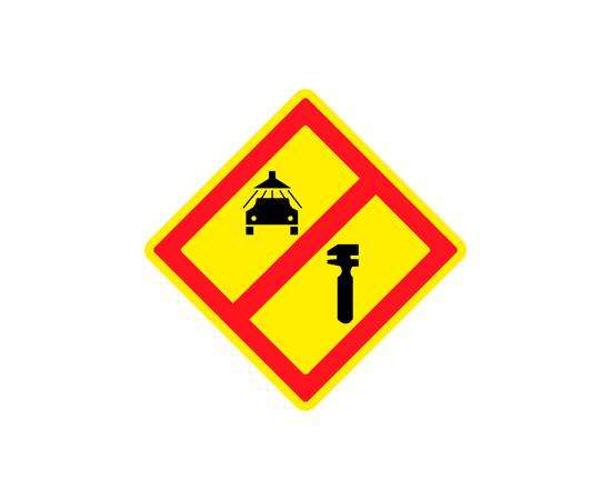 Знак Запрещена заправка топливом, мойка и ремонт автомобилей и других машин и механизмов, фото 1