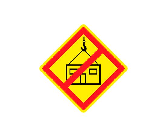 Знак Запрещено размещение дачных и садово-огородных участков и любых видов строительства, фото 1
