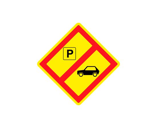 Знак Запрещено размещение стоянок автотранспортных средств, фото 1