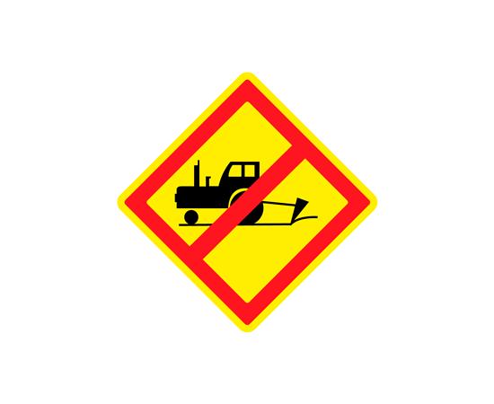 Знак Запрещена распашка и раскопка земель, фото 1