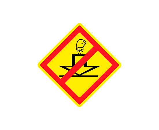 Знак Запрещено применение удобрений, фото 1