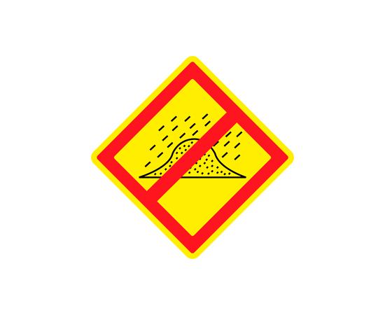Знак Запрещено складирование отвалов размываемых грунтов, фото 1