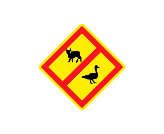 Знак Запрещен выпас скота, домашних животных и птиц, фото 1