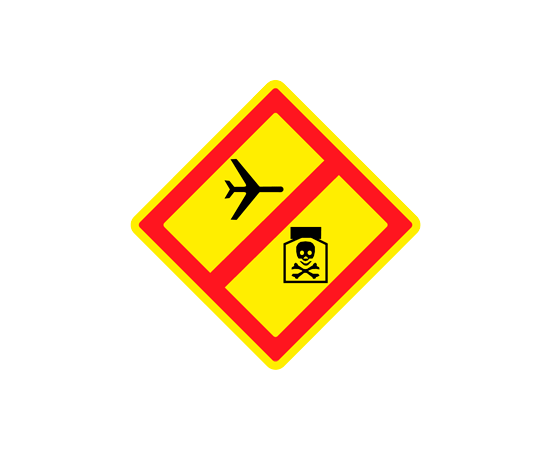 Знак Запрещено проведение авиационно-химических работ, фото 1