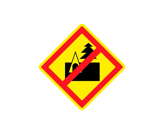 Знак Запрещена установка сезонных стационарных палаточных городков, фото 1
