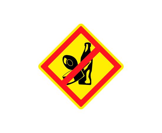 Знак Запрещено засорять территорию на желтом фоне, фото 1
