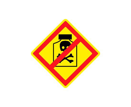 Знак Запрещено применение химических средств борьбы с вредителями, болезнями растений и сорняками, фото 1