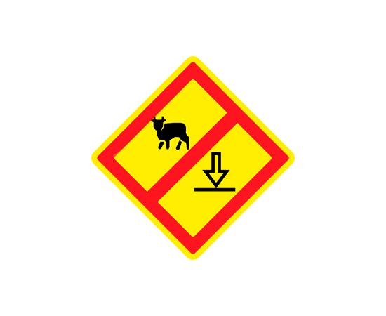 Знак Запрещено использование навозных  стоков для удобрения почв, фото 1
