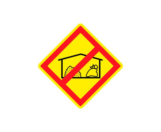 Знак Запрещено размещение складов минеральных удобрений, фото 1