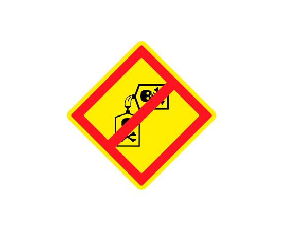 Знак Запрещено размещение площадок для заправки аппаратуры ядохимикатами, фото 1