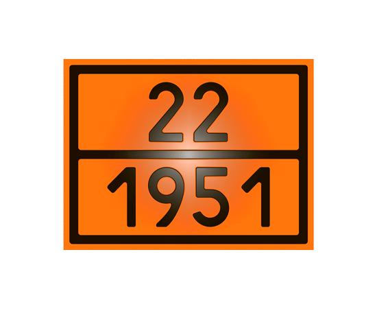 Знак опасности 22-1951 аргон охлажденный жидкий, фото 1