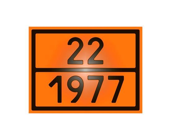 22-1977 азот охлажденный жидкий, фото 1