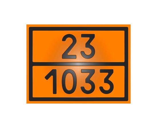 23-1033 эфир демитиловый, фото 1