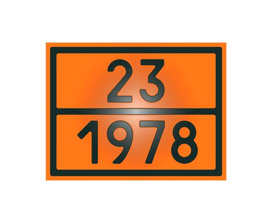 Знак опасности 23-1978 пропан, фото 1