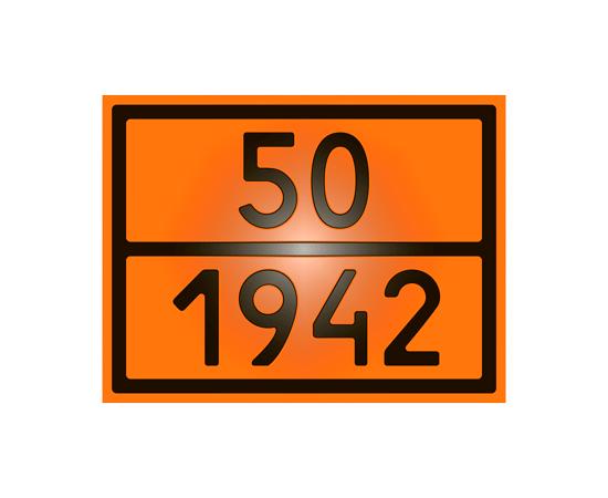 Знак опасности 50-1942 аммония нитрат, фото 1