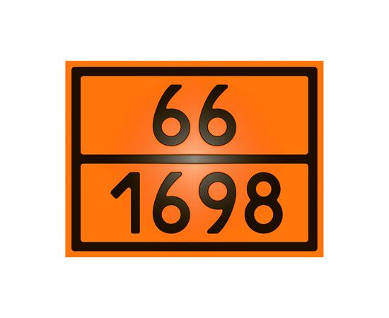 Знак опасности 66-1698 дифениламинохлорарсин, фото 1