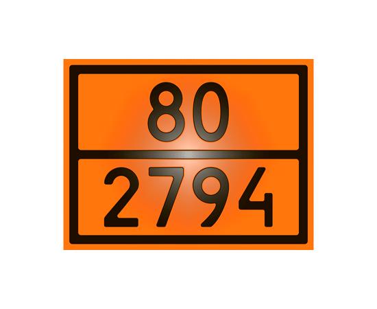 Знак опасности 80-2794 аккумуляторы кислотные жидкостные, фото 1