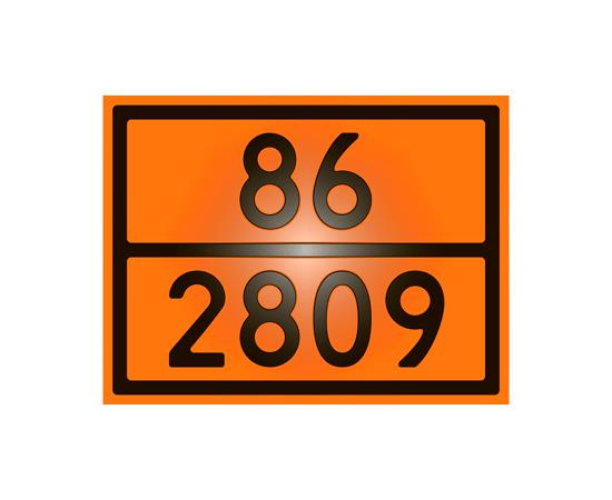 Знак опасности 86-2809 ртуть, фото 1