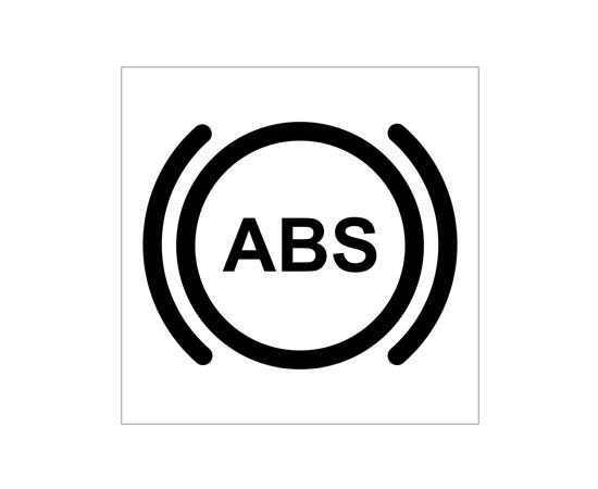 Опознавательный знак АБС (ABS), фото 1