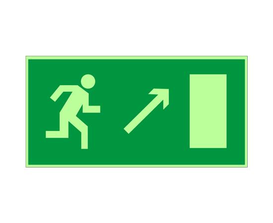знак Е 05 Направление к эвакуационному выходу направо вверх, фото 1
